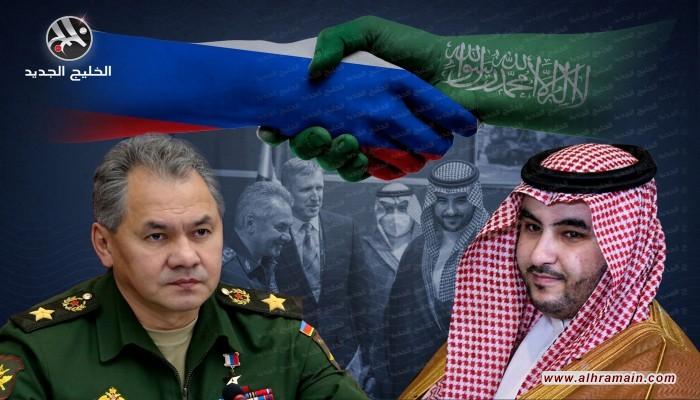 التعاون العسكري بين السعودية وروسيا.. رسالة سياسية أم توجه استراتيجي؟