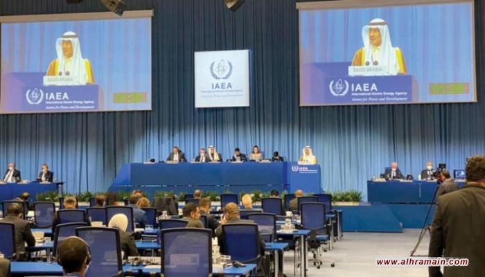 السعودية تجدد التزامها سياسة الاستخدام السلمي للطاقة النووية