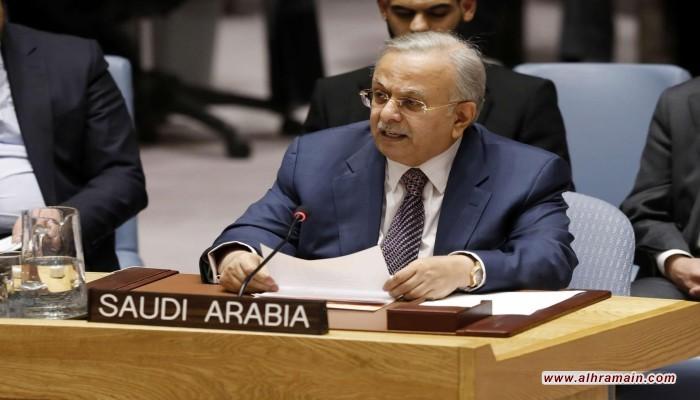 بعد الهجمات الحوثية على مطاري جازان وأبها.. السعودية تطالب مجلس الأمن بالتدخل