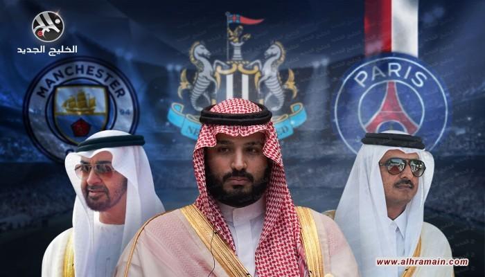 المستطيل الأخضر.. ساحة جديدة للتنافس السعودي القطري الإماراتي