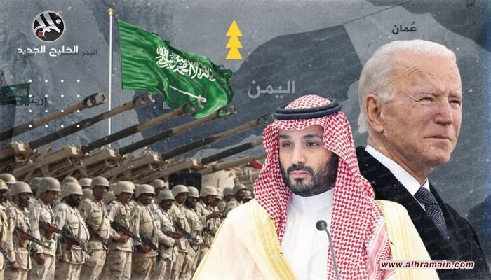 معضلة بايدن في اليمن