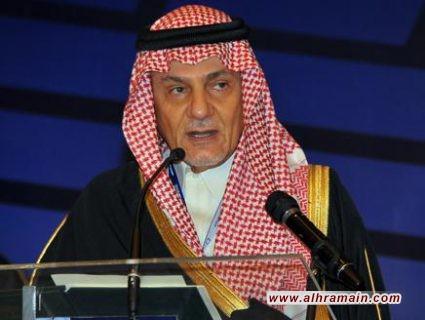 ميدل إيست مونيتور: تركي الفيصل يكشف عن العلاقات السرية بين دول الخليج واسرائيل