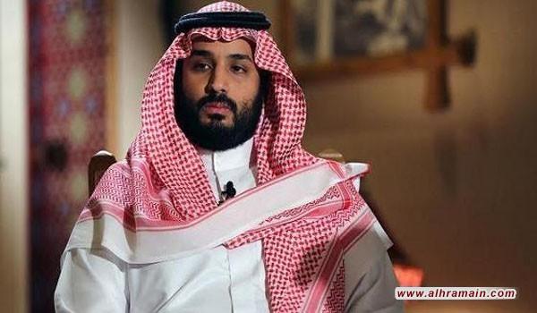 ولي عهد السعودية يبني قاعدة تأييد لتعزيز سلطته سياسيا واقتصاديا..