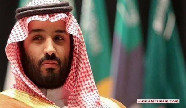 «بلومبيرغ»: حملة تطهير غير مسبوقة للأمراء السعوديين تمنح «بن سلمان» سلطات مطلقة