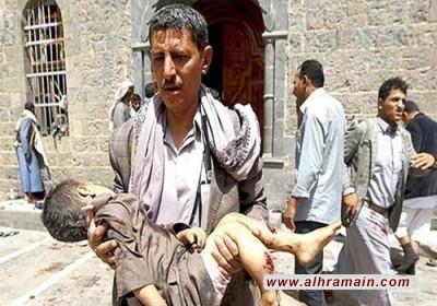 منظمات دولية تشترك مع السعودية في المتاجرة بدماء اليمنيين