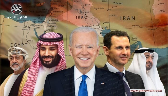 تغير المعادلات.. إدارة بايدن والتقارب الخليجي مع النظام السوري