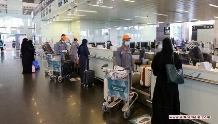 دون رسوم.. السعودية تمدد صلاحية الإقامات وتأشيرات الزيارة