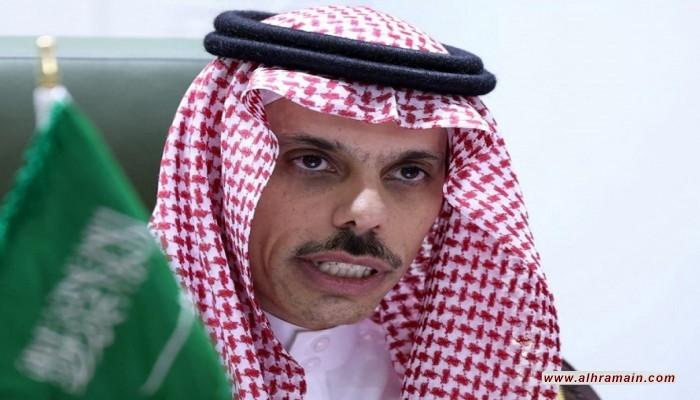بن فرحان يكشف طبيعة العلاقات بين السعودية وحكومة إسرائيل الجديدة