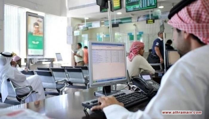 أصول البنوك السعودية تهبط 0.5% في مايو