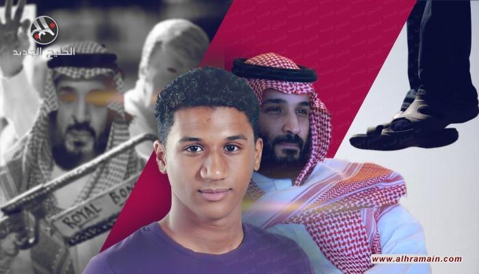 معهد أمريكي: إعدام شاب سعودي دليل فشل لاستراتيجية بايدن تجاه بن سلمان