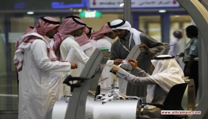 لتوفير 40 ألف وظيفة.. 6 قرارات لتوطين مهن سعودية