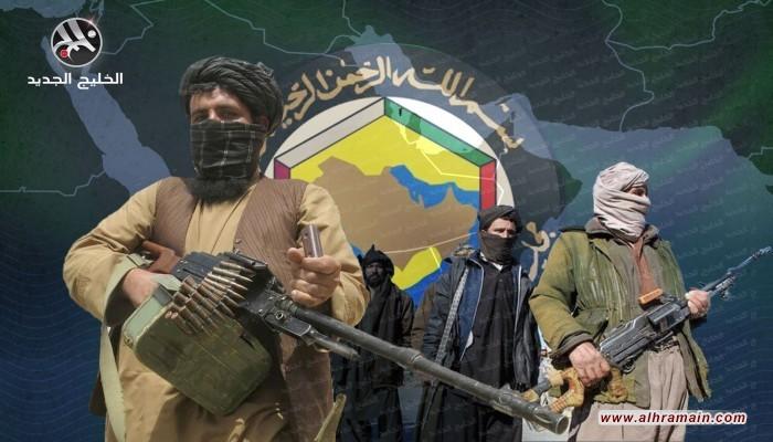 دول الخليج تتفاعل بحذر مع النسخة الجديدة من طالبان