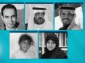 منظمات حقوقية تستنكر أحكام السجن بحقّ عدد من النشطاء والمعارضين السلميين