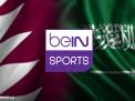 """معركة حقوق الملكية.. لماذا تراجعت السعودية عن دعمها قرصنة """"beIN SPORTS""""؟"""