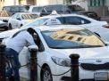 ابن سلمان يستحوذ على رخص سيارات الأجرة ويضيّق على التجار