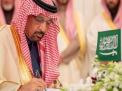الفالح: السعودية ستزود باكستان بالنفط الخام والمنتجات البترولية