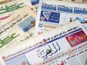 صحف الإمارات والسعودية تتجاهل أحداث الأقصى.. ومغردون: خزي وعار